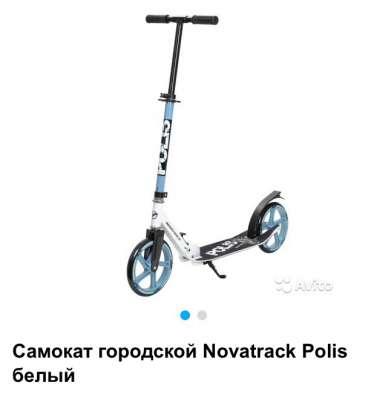 Самокат Novatrack Polis