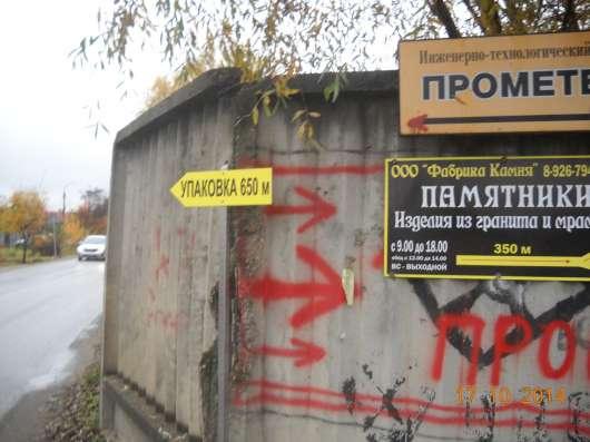 Наполнитель туалета для кошек, котов, грызунов в г. Чехов Фото 3