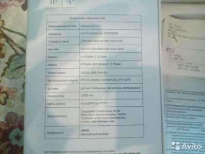 Смартфон Fly IQ458 EVO Tech 2