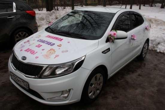 Аренда авто с водителем на выписку из роддома в Нижнем Новгороде Фото 1