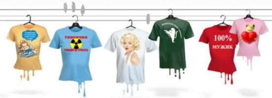Печать на футболках, толстовках, текстиле