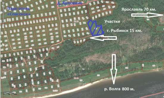 ИЖС, 10-20 сот. д.Артюкино, Ярославская обл. рядом с. Спасс.