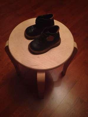 Ботинки кожаные осенние 22р