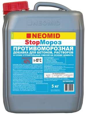 Добавка противоморозная для бетона Неомид STOP MOROZ 40%