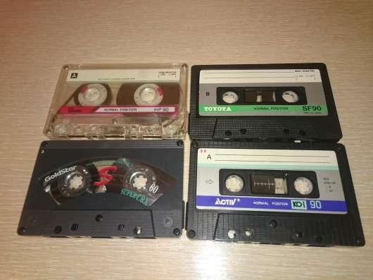 Аудиокассеты редкие в ассортименте