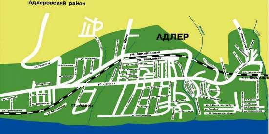 Продам участок 4,7 сотки в Бестужевке Адлерского района Сочи