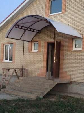 Продаю дом в Краснодаре х. Ленина