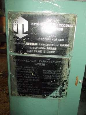 Полуавтомат профиленакатный (резьбонакатный) А 2528