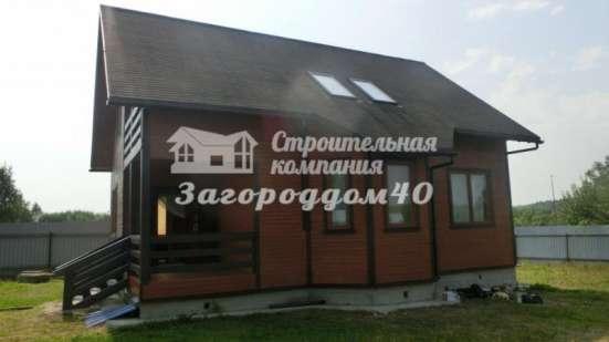 Калужская область недвижимость дома дачи