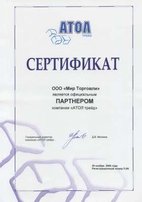Автономная касса АТОЛ FPrint-90АК ЕГАИС с ЭКЛЗ в Иванове Фото 3