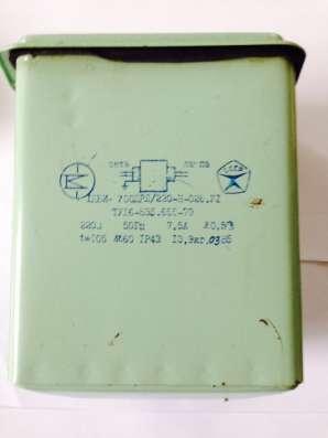 Уби-80/220 (1пра80а, 1и80-220) пyскатели для днeвных лaмп