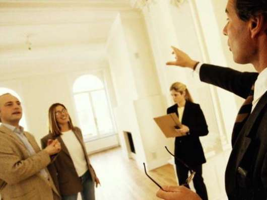 Вакансия - Агент по продаже недвижимости