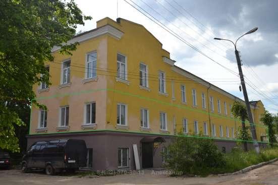 Продам производственное помещение центр города