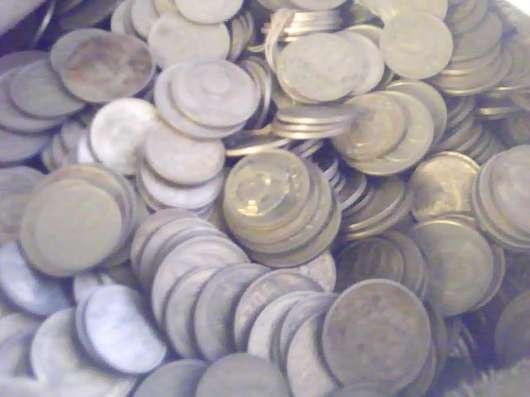 Монеты СССР в Красноярске Фото 1