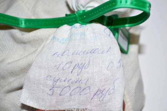 Солянка 10 рублей биметалл мешок 500 монет