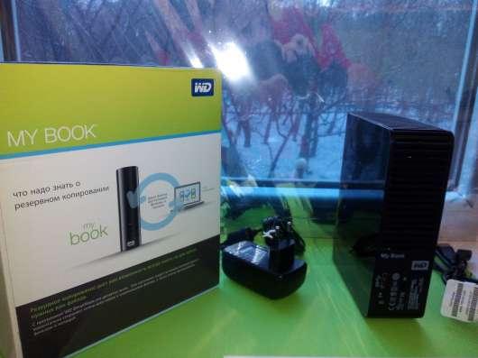 WD My Book USB 3.0 Объем 2Тб