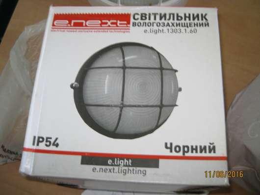 Продам светильник влагозащищенный в г. Донецк Фото 1