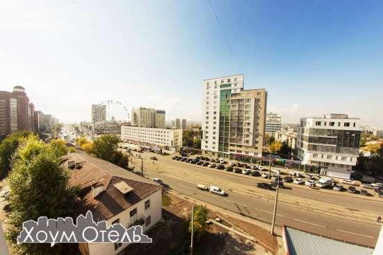 Трехкомнатная квартира,  ул. Менделеева 128/1