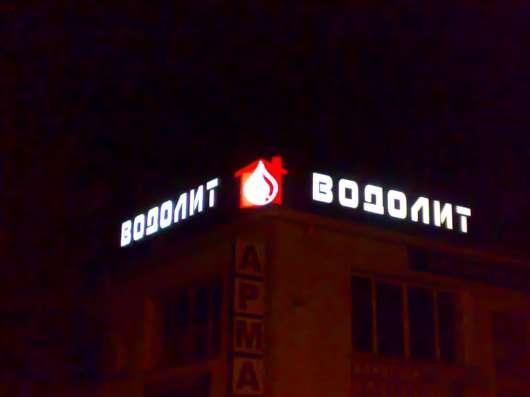 "Рекламная мастерская ""Brand"""