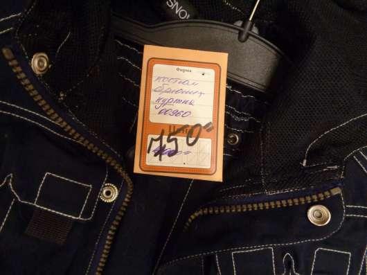 костюм детский (куртка+брюки) без утеплителя в г. Всеволожск Фото 1