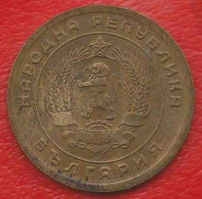Болгария 5 стотинок 1951 г в Орле Фото 1