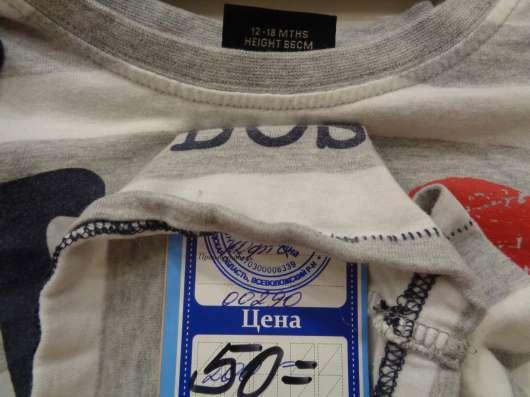 Штаны, футболки детские в г. Всеволожск Фото 3