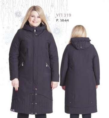 Продажа женской одежды больших размеров ТМ
