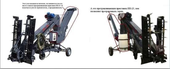 ЗС-90 зернометатель