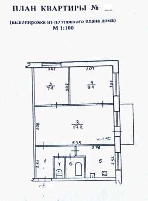 Продам 3-комнатную кв. - ул. Тургенева 8 - Дзержинский район