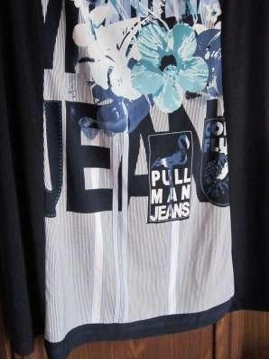 Блуза на лето (размер-56)