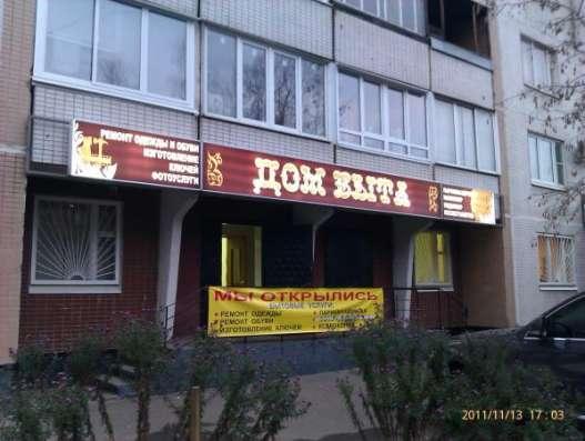 Изготовление вывесок, световых коробов в Москве Фото 1