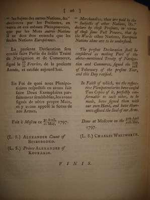 Договор о навигации/торговле между Британией и Россией 1797 в г. Октябрьский Фото 2
