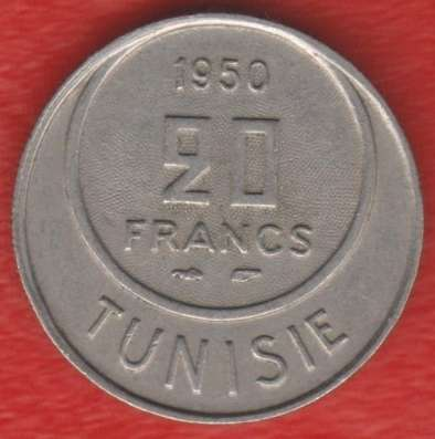 Тунис Французский 20 франков 1950 г.