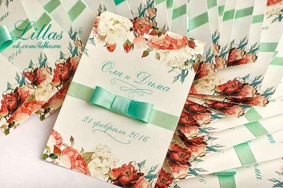 Свадебные акварельные приглашение