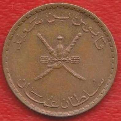 Оман 5 байса 1999 г.