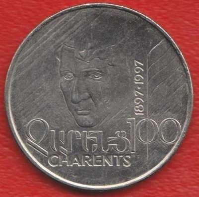 Армения 100 драмов 1997 г. Егише Чаренц
