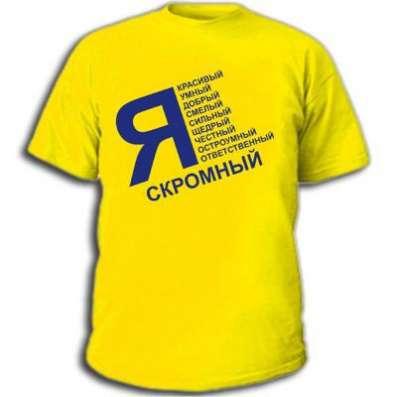 Надписи и картинки на футболки в г. Ташкент Фото 1