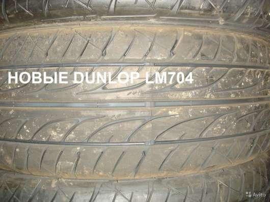 Новые шины Дунлоп лм704 185/65 R14 Sp