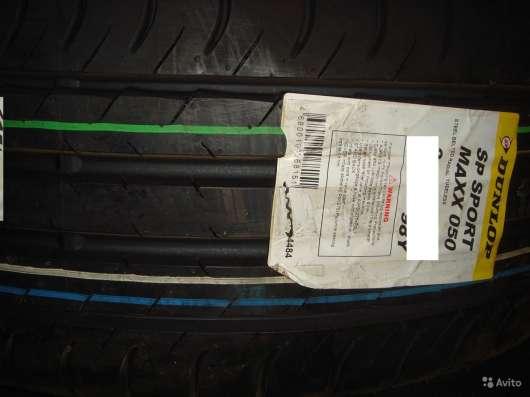 Новые шины данлоп 255/35ZR18 Sport Maxx 050 90Y