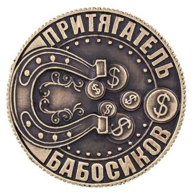Монета - магнит для денег