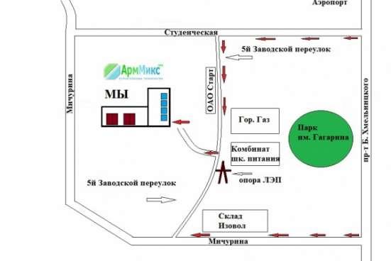 Фиброволокно полипропиленовое (Фибра) 6,12,20,40 мм. со склада в Белгороде