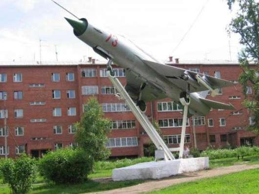 Обмен Иркутск на Краснодар, Краснодар