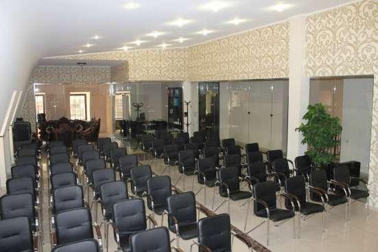 Аренда конференц-зала в Краснодаре Фото 1