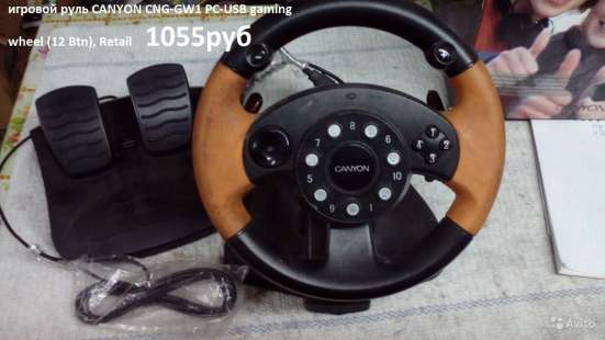 игровой руль CANYON CNG-GW1 PC-USB gaming wheel (12 Btn)