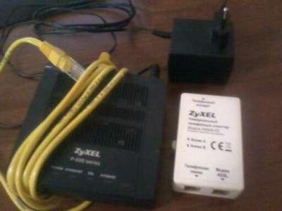 сетевое устройство ZyXel