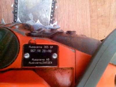 садовый инструмент Husqvarna 365 xp