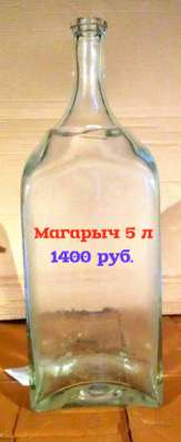 Бутыли 22, 15, 10, 5, 4.5, 3, 2, 1 литр в Барнауле Фото 1