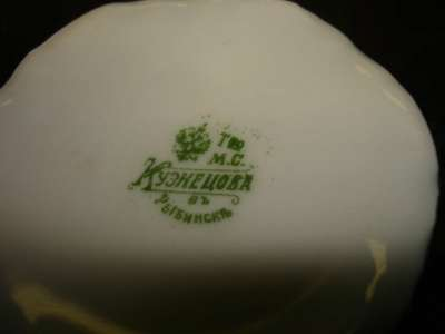 Чайная пара-СИРЕНЬ,Кузнецов в Рыбинске,м в Санкт-Петербурге Фото 1