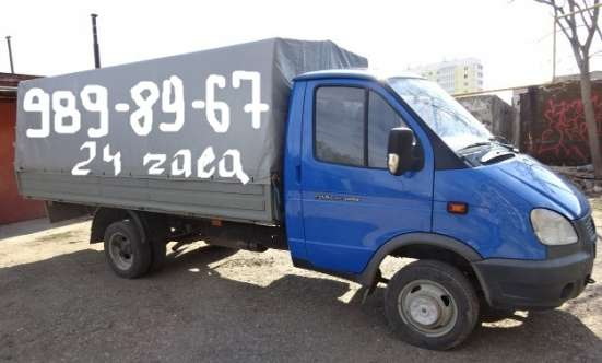 Грузоперевозки по Металлострою 400р