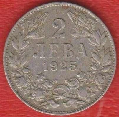 Болгария 2 лева 1925 г